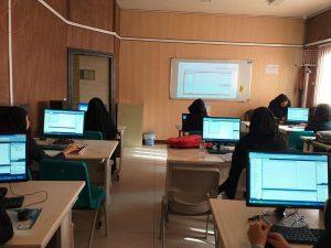 مرکز علمی کاربردی جهاد دانشگاهی رشت