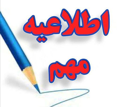 دانشگاه_جهاد_دانشگاهی